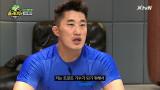 [충격선언] 김동현, 트로트 가수되려고 격투기 시작했다?!