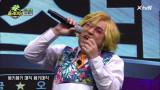 황제성, 몽키매직!!!!! 노래하지 않아도 드러나는 무대 장악력(?)
