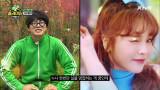 홍진영 누나! 사랑해요♡ 지원 동기가 특이한 참가자 이이경