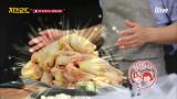 제작진을 위해 요리하는 남자 세득&재형ㅠ.ㅠ 타국에서 먹는 백숙..♥