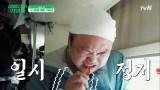 고규필의 '그루만' 먹어주세요! (※못생주의)