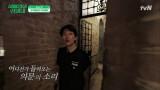 남길을 이끈 아름다운 노랫소리 ft. 바실리 중창단