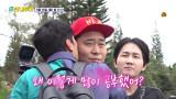 [선공개] 이이경, 설계자 세윤에 감동한 사연...>_<?!♥ (feat. 신발끈 맛집)