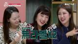 모찌 피부 웰컴★ 워시 오프 마스크 TOP3 대공개!