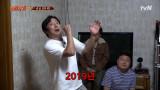 2019 다시돌아온 고음불가! 아 니쥬 베이비 바이↘바이↘바이↘