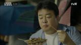 미식의 천국 페낭 다운 음식! '로작' 말린 오징어가 들어간 춘장 맛 샐러드
