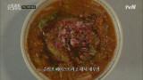 페낭의 대표 뇨냐음식 '아쌈 락사'  낯선 재료에서 나는 꽁치김치찌개의 맛!
