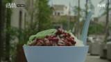 페낭의 빙수, 첸돌! 묘한 맛과 어우러진 올챙이국수의 독특한 식감