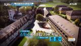 글로벌 리더의 관문! 왕들의 학교 [피라미드 꼭대기를 향해! 스카이 캐슬 19]