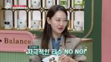 장윤주&김미구 2PICK♥ 자극 NO NO 클렌징 티슈는? (feat.레몬향)