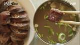 쫀득한 식감의 연변 '찹쌀 순대' 더 맛있게 먹으려면?