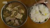 연변에서만 만날 수 있는 '장국'? 된장과 돼지고기의 환상 콜라보!