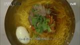 쫀득쫀득한 식감에 시원한 맛이 일품인 연변 '옥수수 국수'