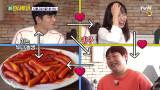 [선공개] 진호-시아-이경-제떡씨(?)의 사랑과 전쟁...?♨ㅋㅋㅋㅋ