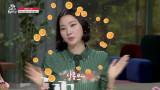 ※장윤주&김미구 2PICK※ 상콤쓰~수분50% 함유한 클렌징 오일이 과연?