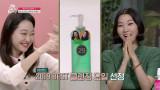 설명 필요 없이 메이크업 세정력 인정★클렌징 오일 TOP3 대공개~