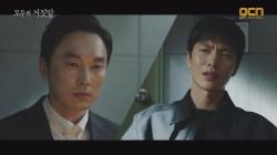 (꿋꿋) 서현우, 정회장 연루 사실 끝까지 부정?