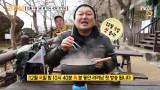 최고의 라면을 먹기 위한 육봉선생의 라면순례길!