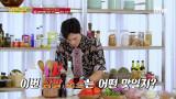 이제는 삼발소스 만들기의 달인 '김재우 선생'
