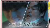 ′감히 날 뭐로 보고…′ (짭) 싸패 윤시윤, 살인 시작?
