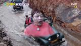 [선공개]′인디애나존스′ 현실 소환! 오프로드 체험에 진호둥절♬