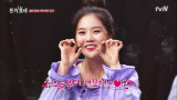 ♥애교 융단폭격♥ 오마이걸 효정 & 세호의 내꼬해 (촬영감독님 험한 말 주의…)
