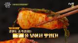 [김장특집] 강원도 김장의 특급 비법 대공개!!!! It′s 수육타임~