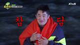 [미공개] 감동과 함정의(?) 롤링페이퍼♡ 그리고 겨울 바다 입수!