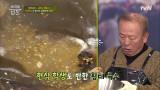 김칫소 만들기! 수미쌤의 최종 병기 황태 육수☆