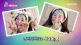 [빛채경의 뷰티노트] 워터프루프 마스카라까지 싹~ 세정력甲 클렌징 밤 테스트!