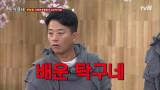 배운 탁구 이진호 vs 얍삽이 탁구 김준호! 실력 검증