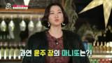 [파티임당] 장윤주의 마니또는 누규~? 홀리데이 파티 선물 대공개!