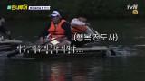 [미공개] 용진투어 ′뗏목 타기 영상′ 大공개☆ #행복전도사이경