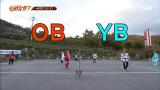 YB VS OB의 야외취침배 족구 in 텍사스