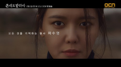 [캐릭터] ′모든 것을 기억하는 형사′ 수영 티저 공개!