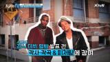 화성에서 온 천재의 데뷔곡 [그 시절 우리가 사랑한 팝송 19 2탄!]