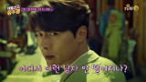 [예고] 대체 불가 믿보배 현빈 특집 드라마 '사랑의 불시착' '알함브라 궁전의 추억'