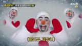 언빌리버블...! 초특급 게스트와 함께하는 플레이어2?! (feat. 올라프 제성이♡)