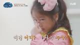 사회생활하러 갑자기 서울로 소환?ㄷㄷ 센언니(?) 제영이☆