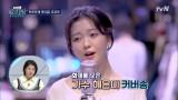 트로트계의 아이유? 2020년을 휩쓸 트롯 가수 요요미!