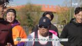 한국 마라톤의 전설 이봉주 선생님의 러닝 단기 속성 코칭!