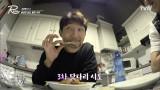 컴백한 기영☆ 치킨 먹는 게 이렇게 불편할 일?ㅋㅋㅋ