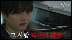 [캐릭터 티저] 10대 '소녀 방법사' 정지소, 베일에 싸인 그녀의 존재 드디어 공개!