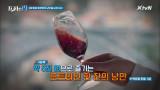 포르투의 낭만을 담은 와인 [우리는 단내 투어로 간다! 포루투갈 19]