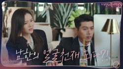 [11화 예고] 현빈, 얼굴 천재로 남한 SNS 스타 등극?! (#예진언니_뾰로퉁ㅋ)