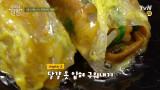 (예고) 비빔밥을 라이스페이퍼에 싸서 먹는다!? 남은 나물 활용법!!