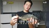 (숙제 영상) 이태곤이 직접 낚시한 감성돔으로 요리하기ㅋㅋㅋㅋ (ft. 선장님??)
