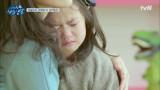 누가 대장이 될 것인가! 6살 채윤이, 눈물 뚝뚝 흘리면서 양보한 사연?