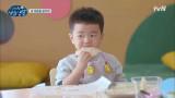 5살 지석이는 나쁜 남자? 채윤이 누나~ 내 마음을 알아줘?
