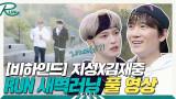 [비하인드] 지성X김재중 새벽러닝 풀 영상!